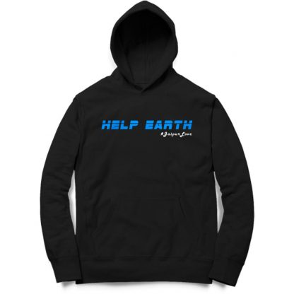 Buy Black Branded Hoodie Help Earth